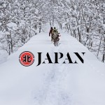 adidas Snowboarding | Nomad 1 of 3: Japan