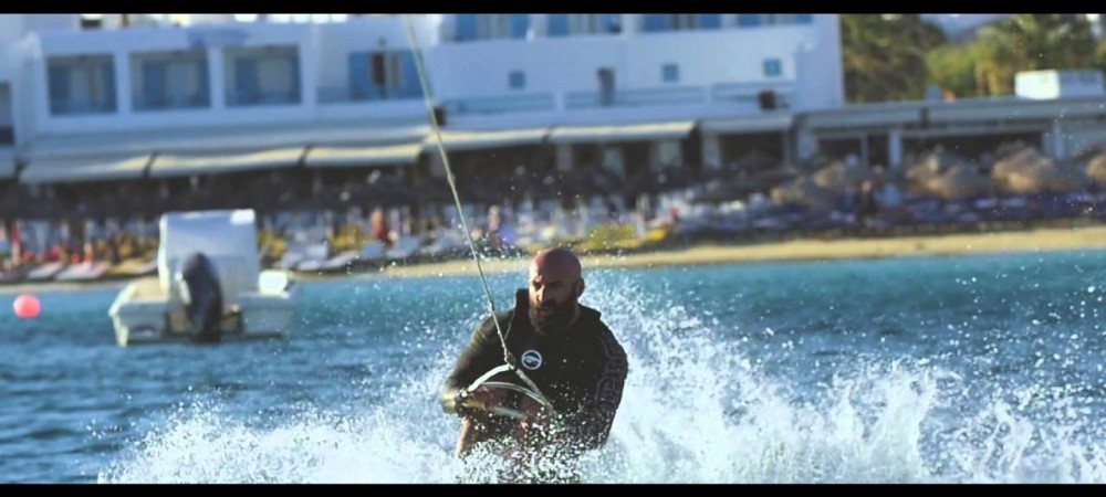 sit-down-and-wake-extreme-sports