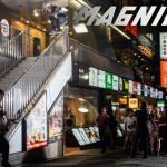"""Ο Aaron """"Jaws"""" Homoki πήδηξε πάνω από 20 σκαλοπάτια στο Τόκιο!"""